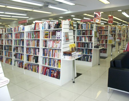 Магазин по продаже печатной продукции
