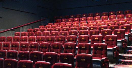 Зрительные ряды в кинозале