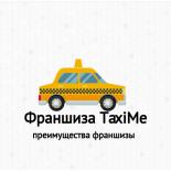 Франшиза TaxiMe: преимущества, условия