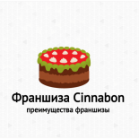 Кафе-пекарни от франшизы Cinnabon