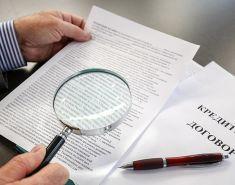 Финансовые ковенанты кредитного договора. Примеры