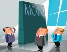 Трансформация отчетности по МСФО