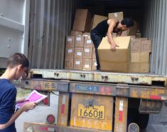 Может ли ИП организовать доставку сырья из-за границы (если да, то как)?