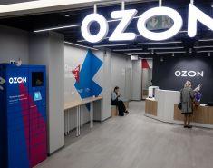 Ozon успешно вышел на биржу. Основательница Wildberries может попасть на 14 место в Forbes