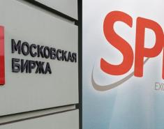 Сравнение Московской и Санкт-Петербургской биржи – где лучше покупать акции?