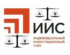 Что такое ИИС, и как на нем зарабатывать – Россия платит за наши инвестиции