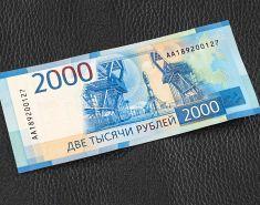 Куда стоит инвестировать, если у вас не более 2000 рублей в месяц