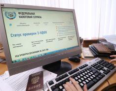 Как зарегистрироваться в ЛК налоговой (ФНС) и получить доступ к сервисам – пошаговое руководство