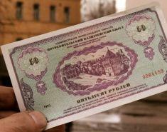 Однодневные облигации – с какой целью покупаются?