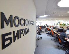 На Московской бирже появились американские акции