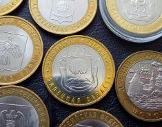 Не инвестируйте деньги в памятные и юбилейные монеты! И вот почему…