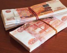 Куда вложить 500-600 тысяч рублей: обогнать инфляцию и заработать
