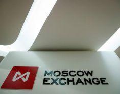 Теперь на Московской бирже можно будет купить акции Alibaba и Tesla