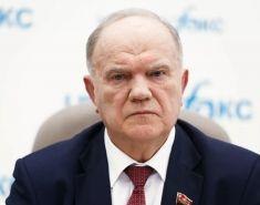 Зюганов придумал, как увеличить пенсии. Что раньше молчал…