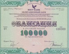 Облигации Сбербанка вместо депозитов. Хорошая ли альтернатива