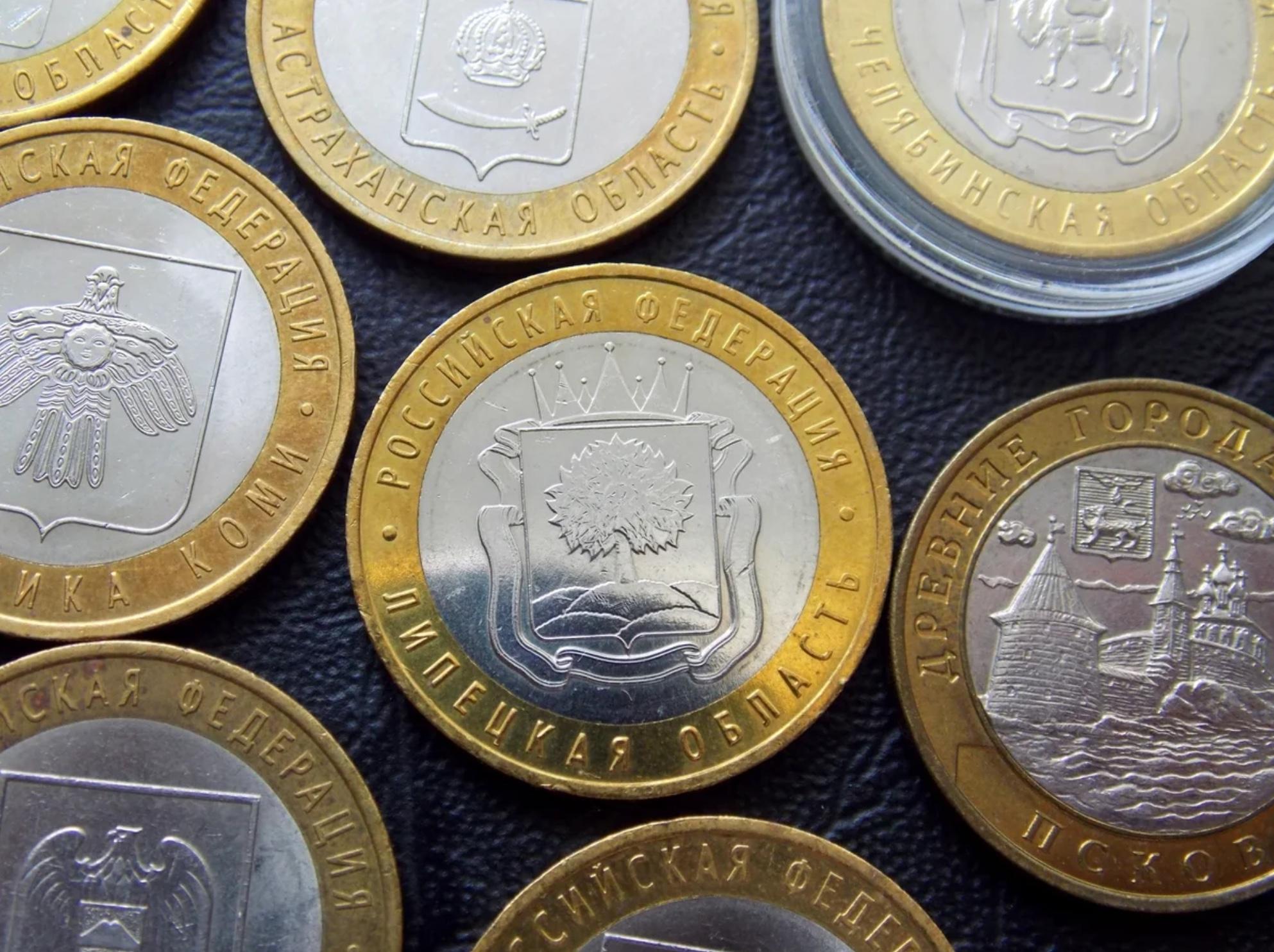 Не инвестируйте деньги в памятные и юбилейные монеты! И вот почему...