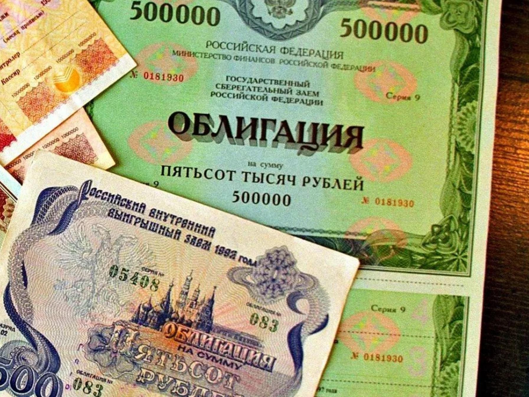 10 лучших облигаций (российский фондовый рынок)