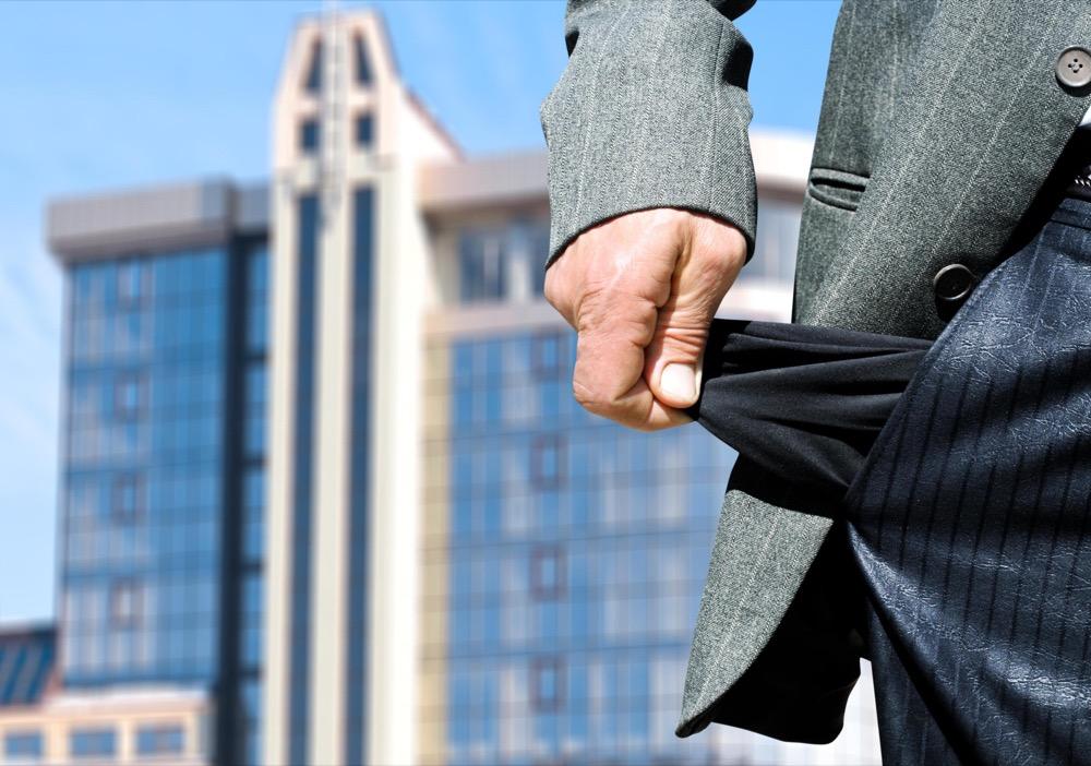Процедура банкротства предприятия. Выплата зарплаты работникам. Кратко
