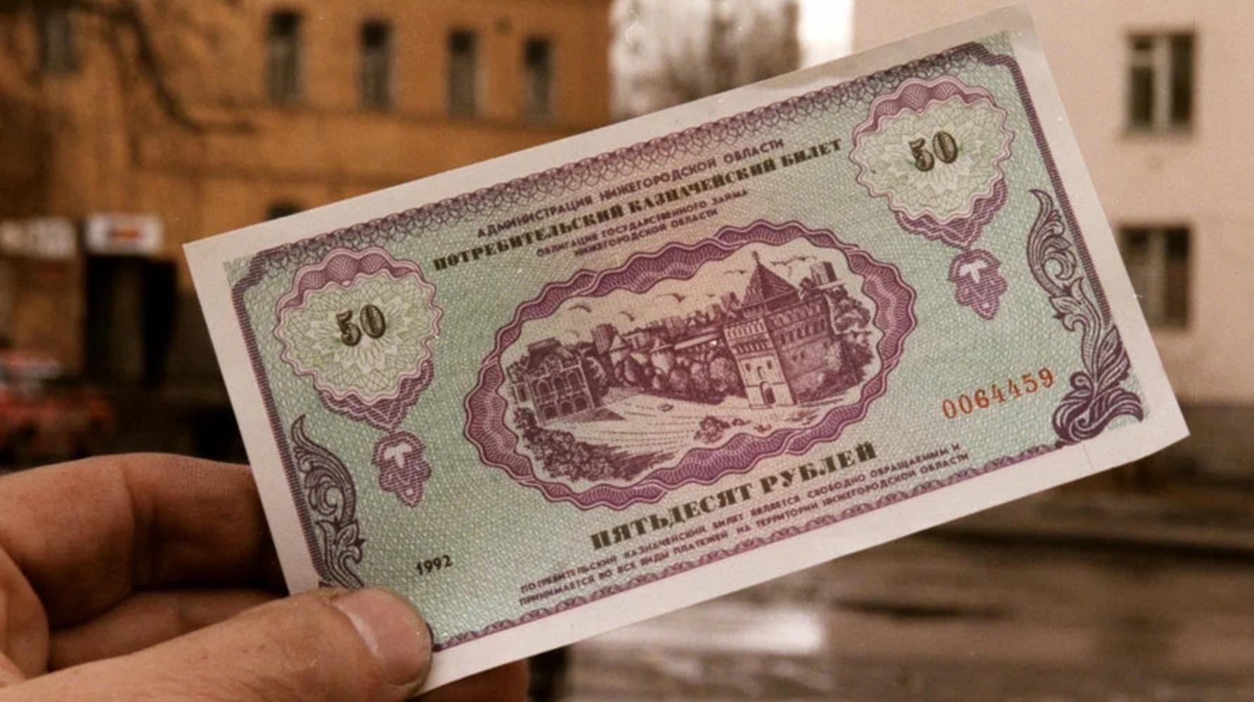 Однодневные облигации - с какой целью покупаются?