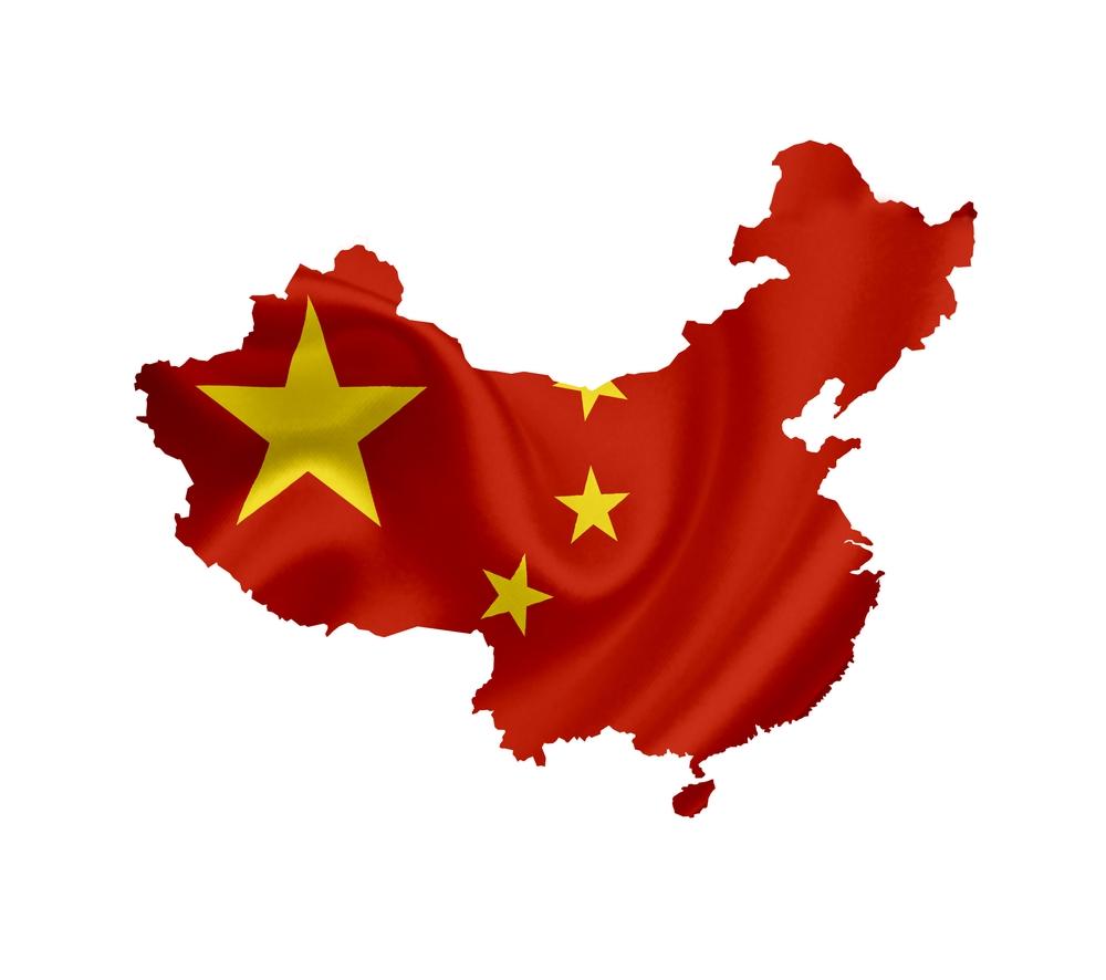 Новый вид бизнеса в Китае - удачное вложение средств